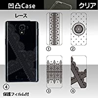 Mach Hurrier(マックハリアー) AQUOS SERIE SHL25 専用 凹凸特殊印刷スマホカバー 【レース02 柄】 [クリア(透明)ケース]  cpg-shl25-lace02c
