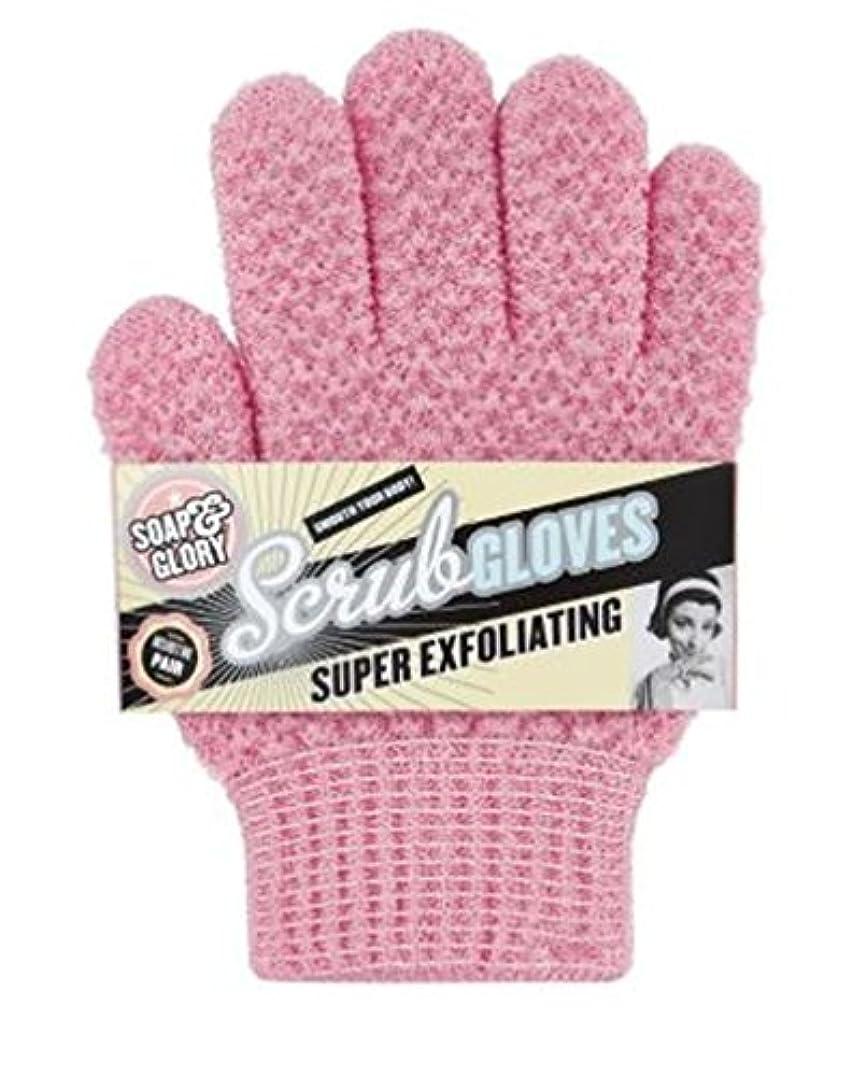 弓自然公園申し立てられたSoap & Glory? Exfoliating Scrub Gloves - スクラブ手袋を剥離石鹸&栄光? (Soap & Glory) [並行輸入品]