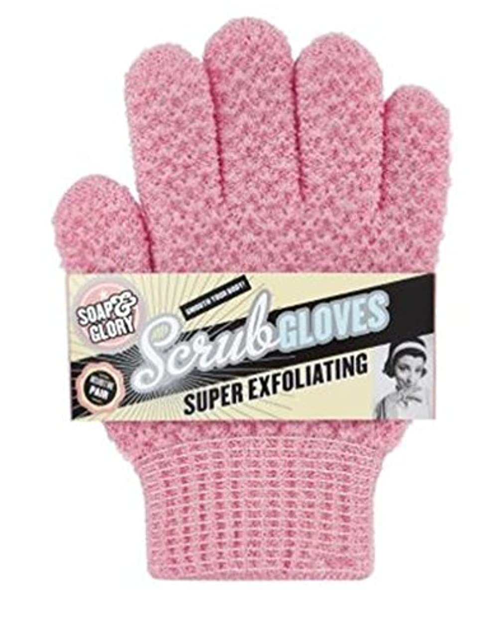 クラウドカナダファイバSoap & Glory? Exfoliating Scrub Gloves - スクラブ手袋を剥離石鹸&栄光? (Soap & Glory) [並行輸入品]