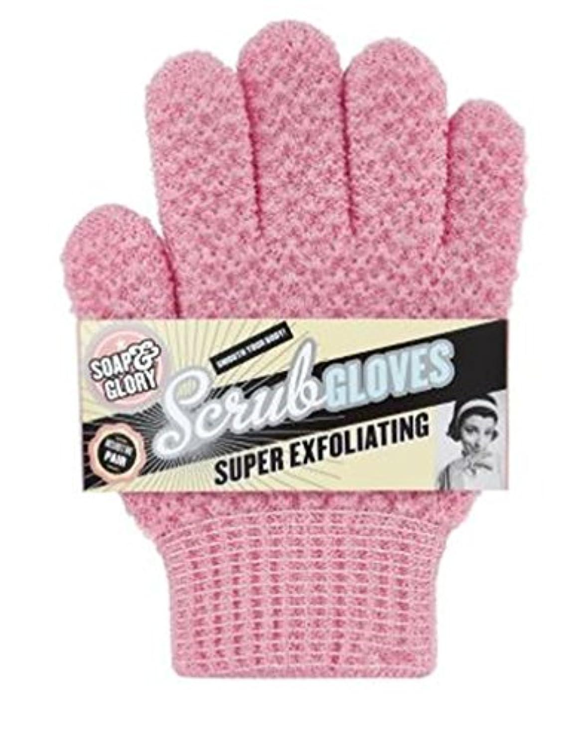 計り知れない頑固なボードスクラブ手袋を剥離石鹸&栄光? (Soap & Glory) (x2) - Soap & Glory? Exfoliating Scrub Gloves (Pack of 2) [並行輸入品]