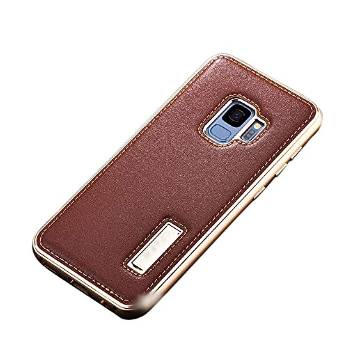 アヒル独立してマッシュTonglilili 電話ケース、レザーケース飛散防止シェルサムスン注3、注4、注2、S5、S6のための新しい包括的な携帯電話保護カバー電話ケース (Color : 淡い茶色, Edition : Note2)