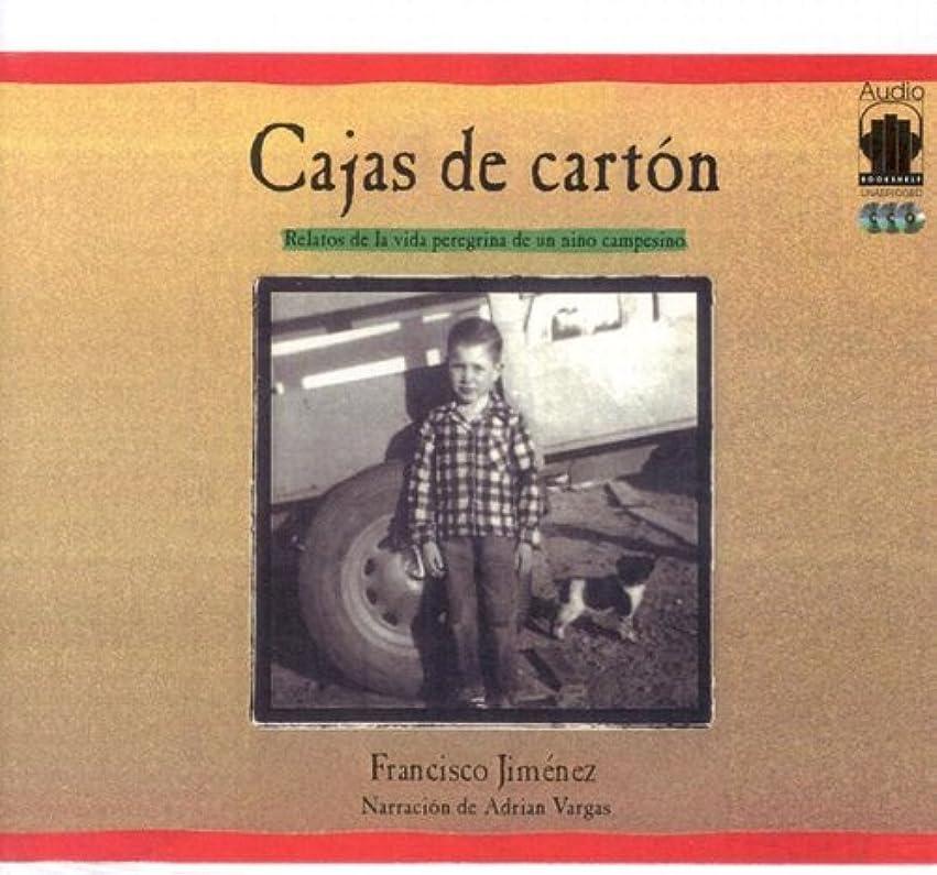 モノグラフパッド状況Cajas De Carton