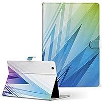 Quatab 01 KYT31 kyocera 京セラ Qua tab タブレット 手帳型 タブレットケース タブレットカバー カバー レザー ケース 手帳タイプ フリップ ダイアリー 二つ折り チェック・ボーダー シンプル カラフル quatab01-002055-tb