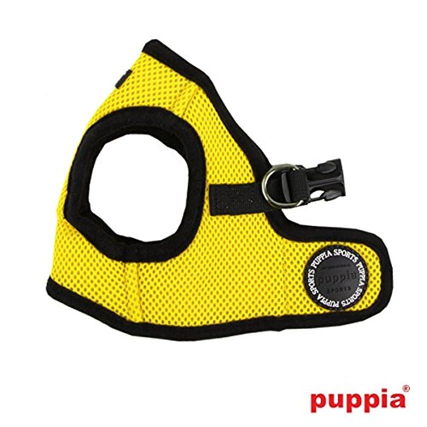 受粉者ラック軽蔑する犬用 ハーネス 胴輪 ソフトベストハーネス:XS S M Lサイズ PUPPIA パピア ペット 犬 paha-ah305 犬用 ドッグ S イエロー