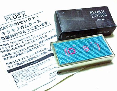 KAT-TUN 上田竜也 PLUS キラキラガムケース 非売品