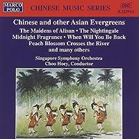 中国音楽シリーズーアジアの国々に伝わる曲