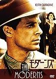 モダーンズ[DVD]