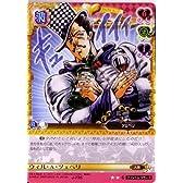 ジョジョの奇妙な冒険ABC 8弾 【コモン】 《キャラカード》 J-726 ウィル・A・ツェペリ
