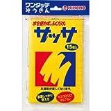 KINCHO サッサ ホコリ取りクロス ドライシート 15枚入