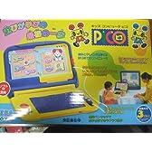 キッズコンピューターpico ピコ(本体)