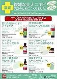 アクネバリア 薬用プロテクトAHAソープバー 80g(標準重量)