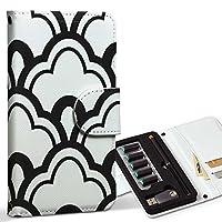 スマコレ ploom TECH プルームテック 専用 レザーケース 手帳型 タバコ ケース カバー 合皮 ケース カバー 収納 プルームケース デザイン 革 チェック・ボーダー 和風 和柄 白 黒 003767