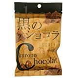 黒のショコラ40gx4袋(コーヒー味)