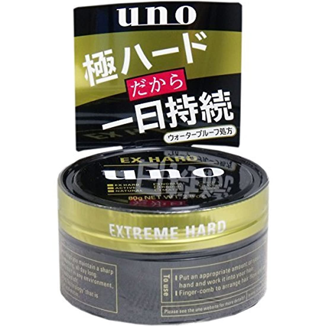 に頼る版長方形UNO(ウーノ) エクストリームハード 整髪料 80g