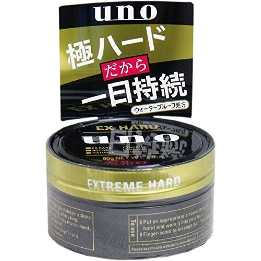 薬ヒゲ温室UNO(ウーノ) エクストリームハード 整髪料 80g