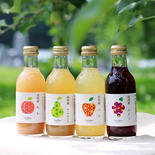 山下屋荘介 果汁100%ジュース 4種 ギフトセット [ 200ml× 8本 ] ( ふじ / 桃 / ぶどう / ラフランス ) 信州産 国内加工 手土産 プレゼント