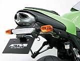 アクティブ(ACTIVE) フェンダーレスキット ブラック ZX-6R 07-08 LED仕様 1157056