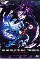 Bubblegum Crisis Tokyo 2040: Complete Collection [DVD] [Import]