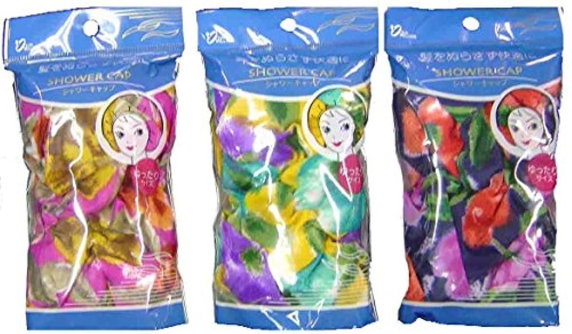 抽象贈り物吸収するヨコイ シャワーキャップ セジュール カラーアソート