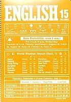 マルマン スパイラルノート B5 英語ノート 英習字罫15段 イエロー N526-04