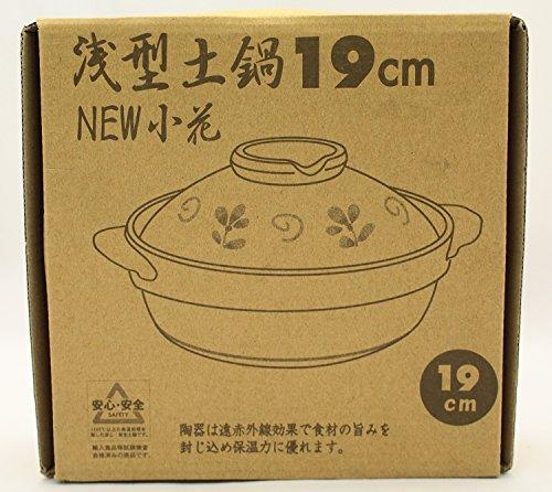 土鍋 浅型 ニュー小花 1人用 19cm 78720