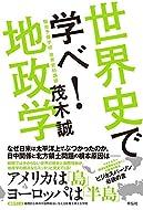 茂木誠 (著)(71)新品: ¥ 1,111