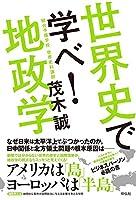 茂木誠 (著)(70)新品: ¥ 864