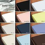 Fab the Home ボックスシーツ ホワイト シングル(100x200x30cm) ソリッド FH131811-100