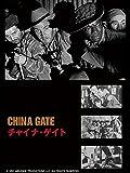 チャイナ・ゲイト/CHINA GATE