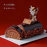 ルタオ (LeTAO) クリスマスケーキ ブッシュ ド ノエル ソワレ (15.5cm)