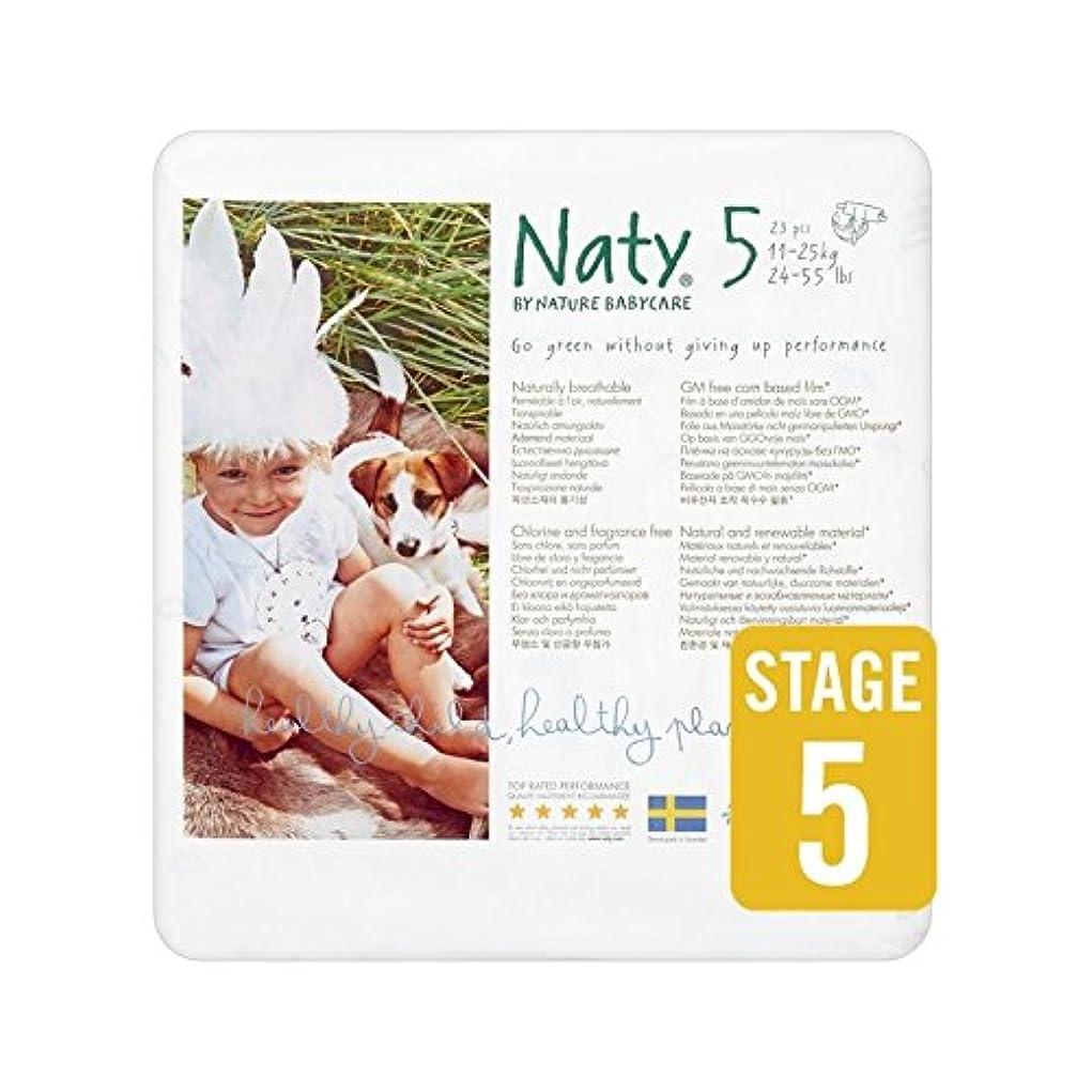 モールス信号住人料理1パックNatyサイズ5キャリー23 (Nature) (x 4) - Naty Size 5 Carry 23 per pack (Pack of 4) [並行輸入品]