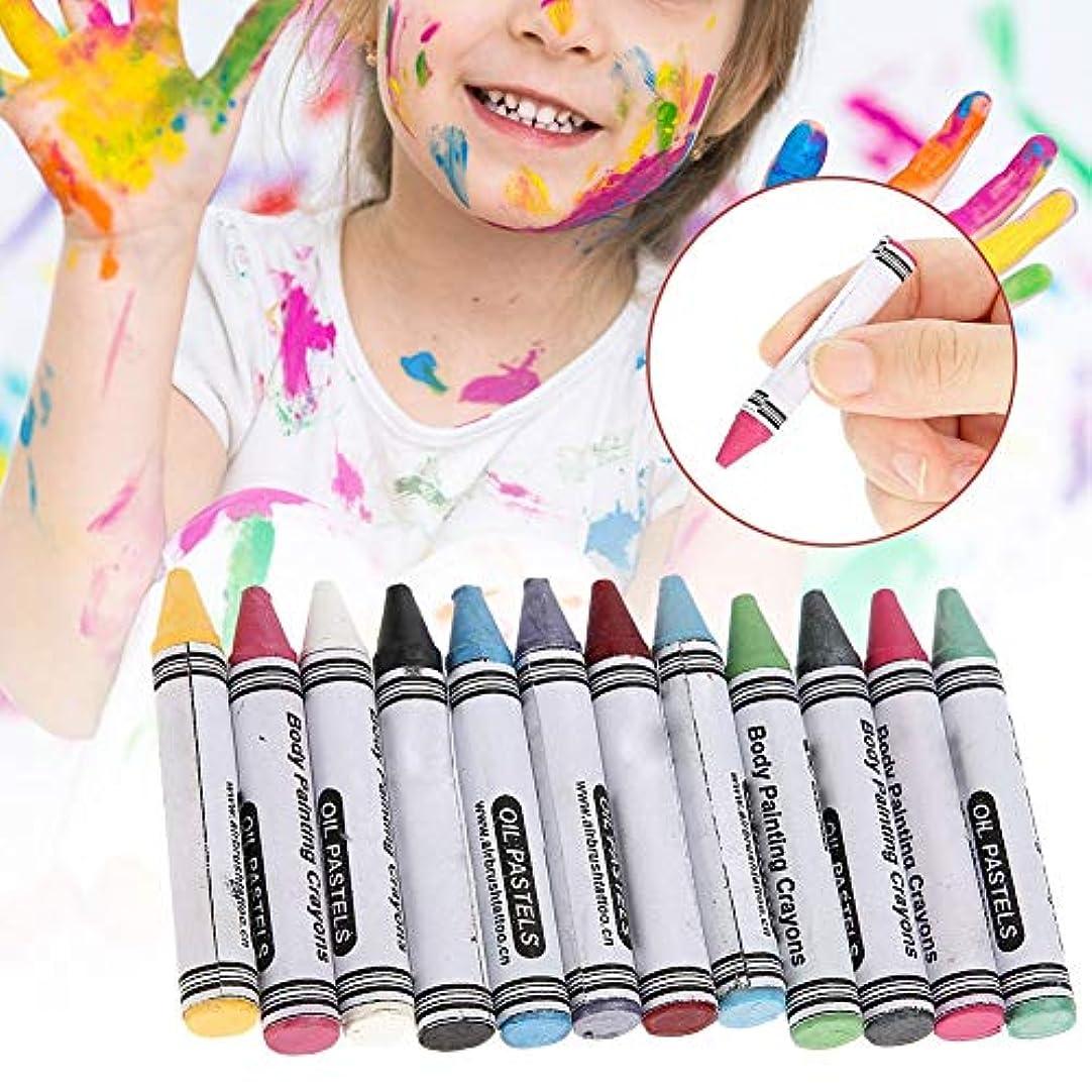 そこからかろうじて雑品12色 人体の彩絵クレヨン、パーティー祝日 子供用 環境保護 プレゼント