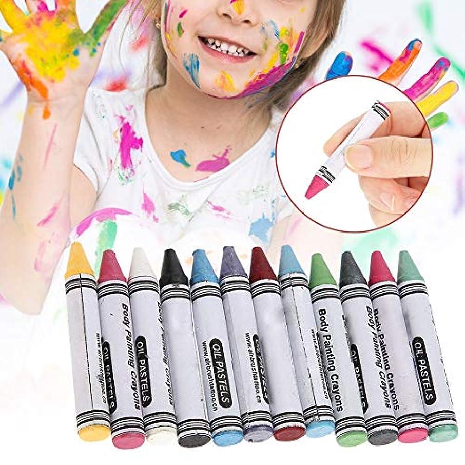 を通して利点分数12色 人体の彩絵クレヨン、パーティー祝日 子供用 環境保護 プレゼント