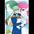 Landreaall: 29【イラスト特典付】 (ZERO-SUMコミックス)