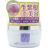 たまゆら美肌 紫のジュレ 100g
