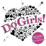 ドゥ・ガールズ!~トーキョー・ガールズ・コレクション・オフィシャル・コンピレーション・アルバム~(初回生産限定盤)(DVD付)