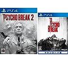 【Amazon.co.jp限定】PsychoBreak 2(サイコブレイク2)+ ダウンロード版『サイコブレイク』本編