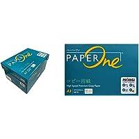 【セット買い】APRIL 高白色コピー用紙 PAPER ONE A3(500枚×5冊) & APRIL 高白色コピー用紙…