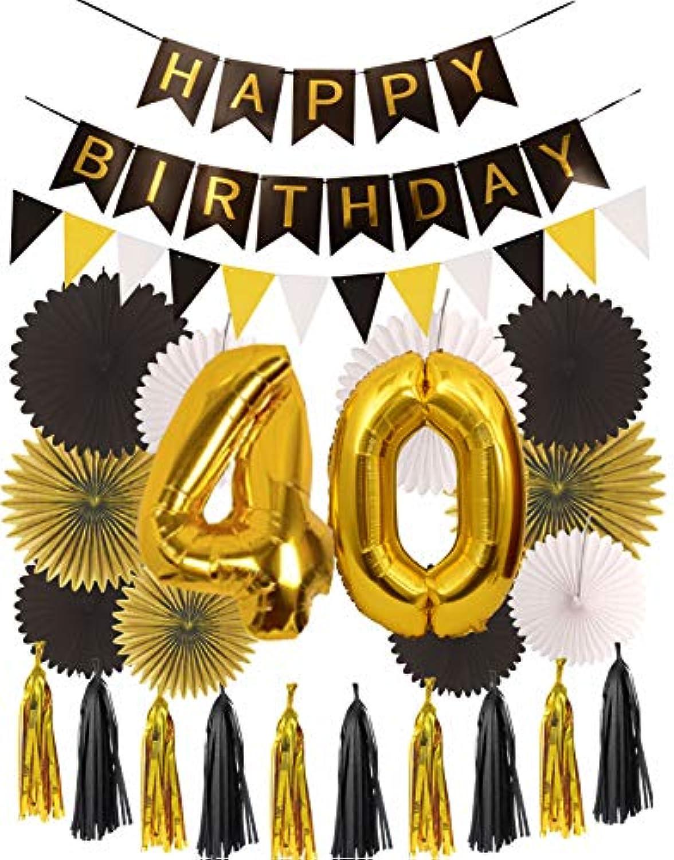 MEANT2TOBE 40歳誕生日パーティーデコレーションキット | Happy Birthdayブラックバナー 40歳ゴールド数字バルーン | ゴールドとブラック番号40 | 40歳のお子さまに最適なパーティー用品
