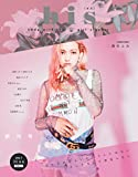 bis(ビス) 2017年 11 月号 [雑誌]