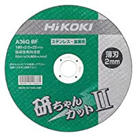 HiKOKI(ハイコーキ) 旧日立工機  薄形切断トイシ「研ちゃんカットII」 0040-2888