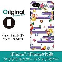 iPhone 8 ケース / iPhone 7 ケース アイフォン 8 / 7 用 カバー (iPhone8 / iPhone7) 日本風 和 JAPAN 059 スマホケース スマホカバー 完全受注生産(マット仕上バンパー付)