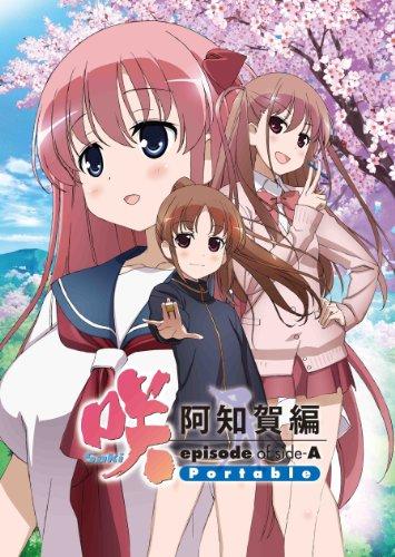 咲-Saki- 阿知賀編 episode of side-A Portable 通常版(特典なし) - PSP
