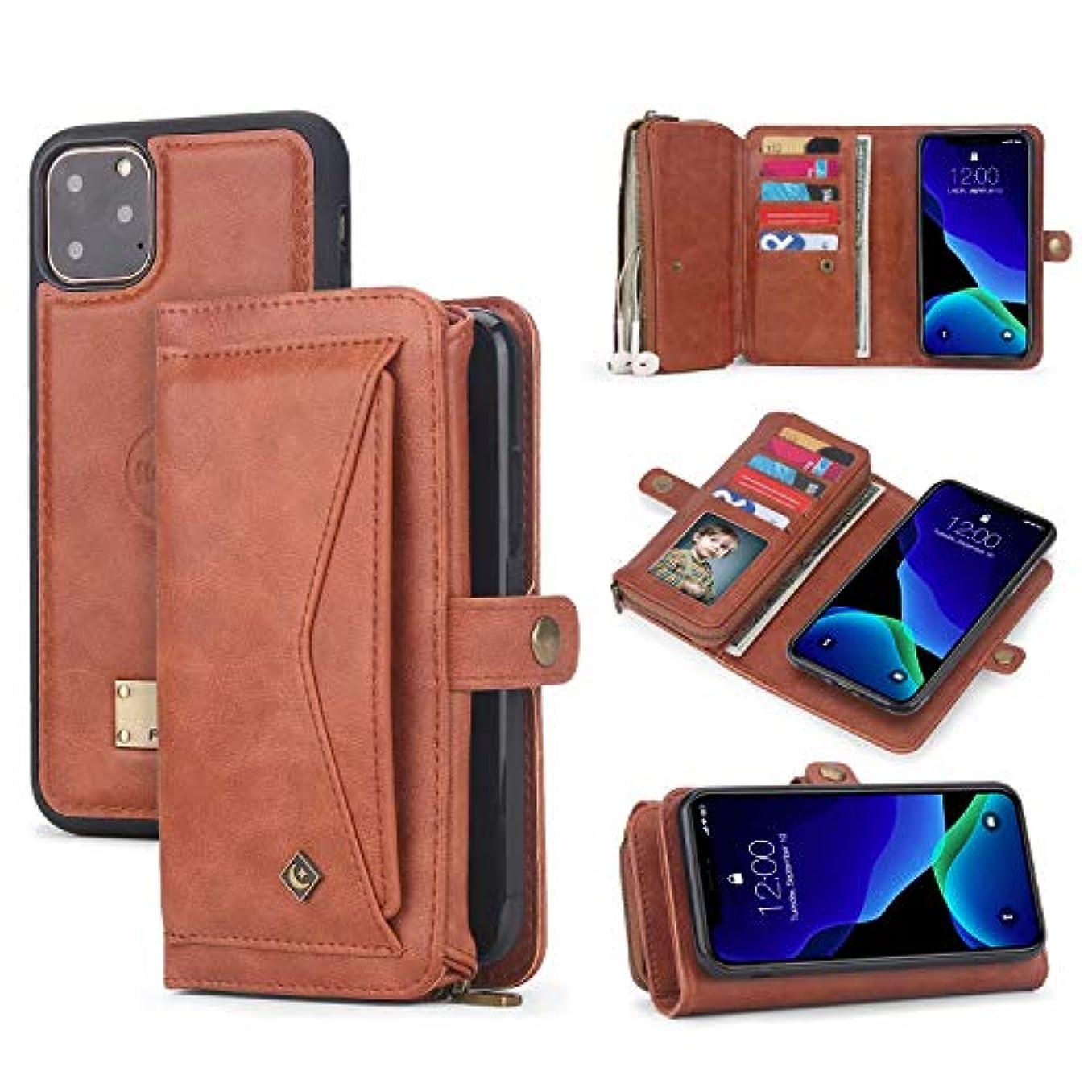プラス半球みなすポータブルジッパーウォレット、iPhoneハンドバッグウォレット電話ケース、14枚のカードパック、キャッシュスロット、カーマグネット、大容量、ジッパーウォレット、モバイルウォレットケース