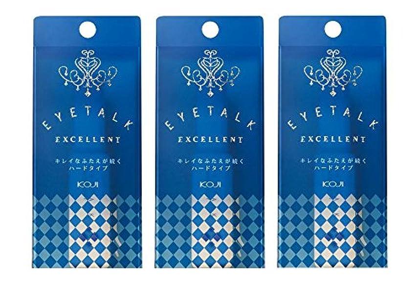 ゲームネクタイ乳白コージー アイトークエクセレント 2ET0725 (二重まぶた化粧品) 3個セット
