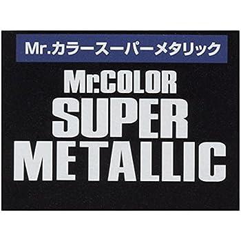 GSIクレオス スーパーメタリック SM03 スーパーアイアン