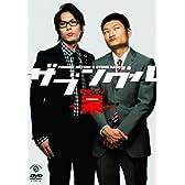 ザブングル 単独ライブ ~呆~ [DVD]
