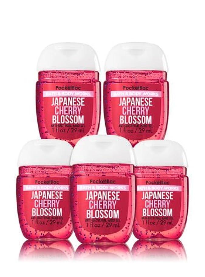 前部広々とした反響する【Bath&Body Works/バス&ボディワークス】 抗菌ハンドジェル 5個セット ジャパニーズチェリーブロッサム Japanese Cherry Blossom PocketBac Hand Sanitizer Bundle...