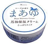 肌美和 まあゆ 馬油保湿クリーム さっぱりタイプ ローズの香り 25g