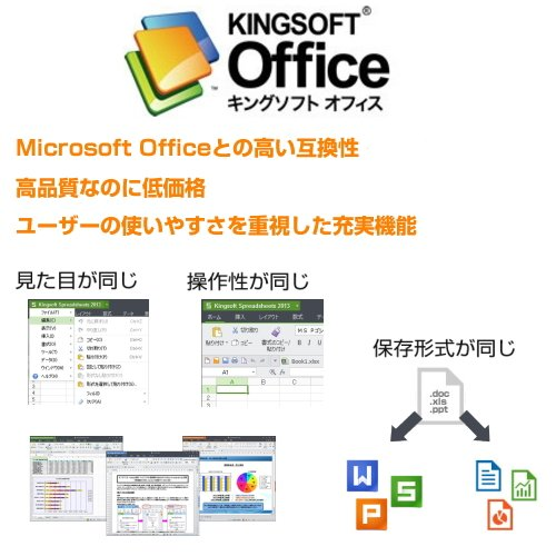 【KINGSOFT Office 2016セット】 HP Stream 11-r016TU Windows10 64bit